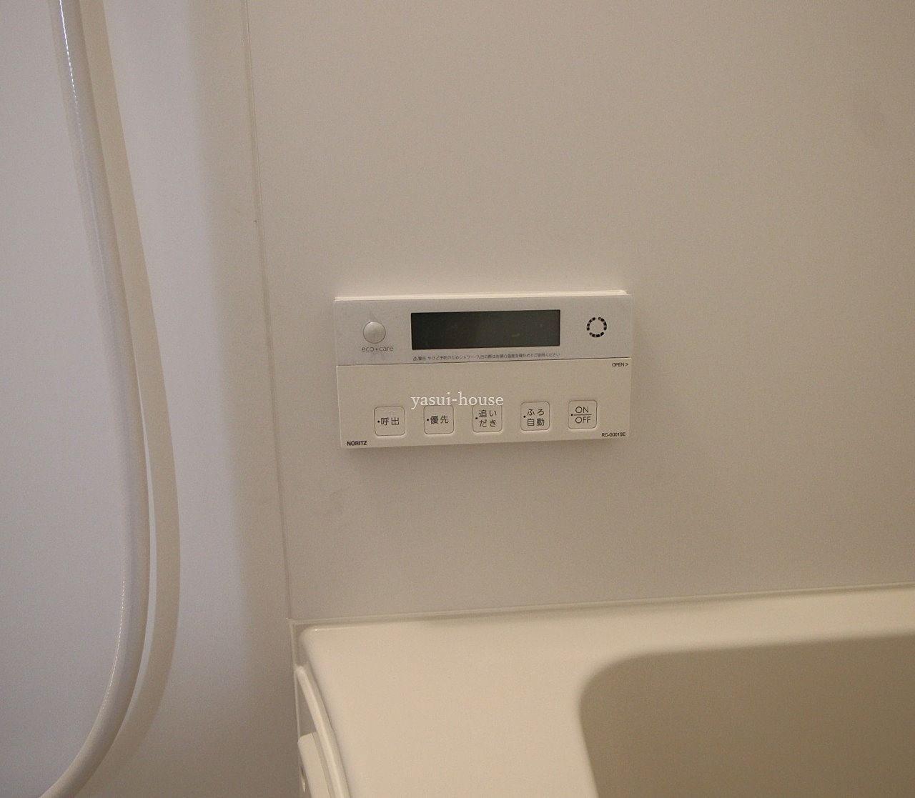 給湯器のリモコン(ユニットバス内)