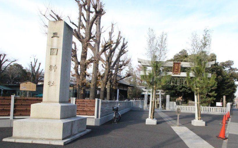 隅田川七福神の恵比寿神・大國神がいます
