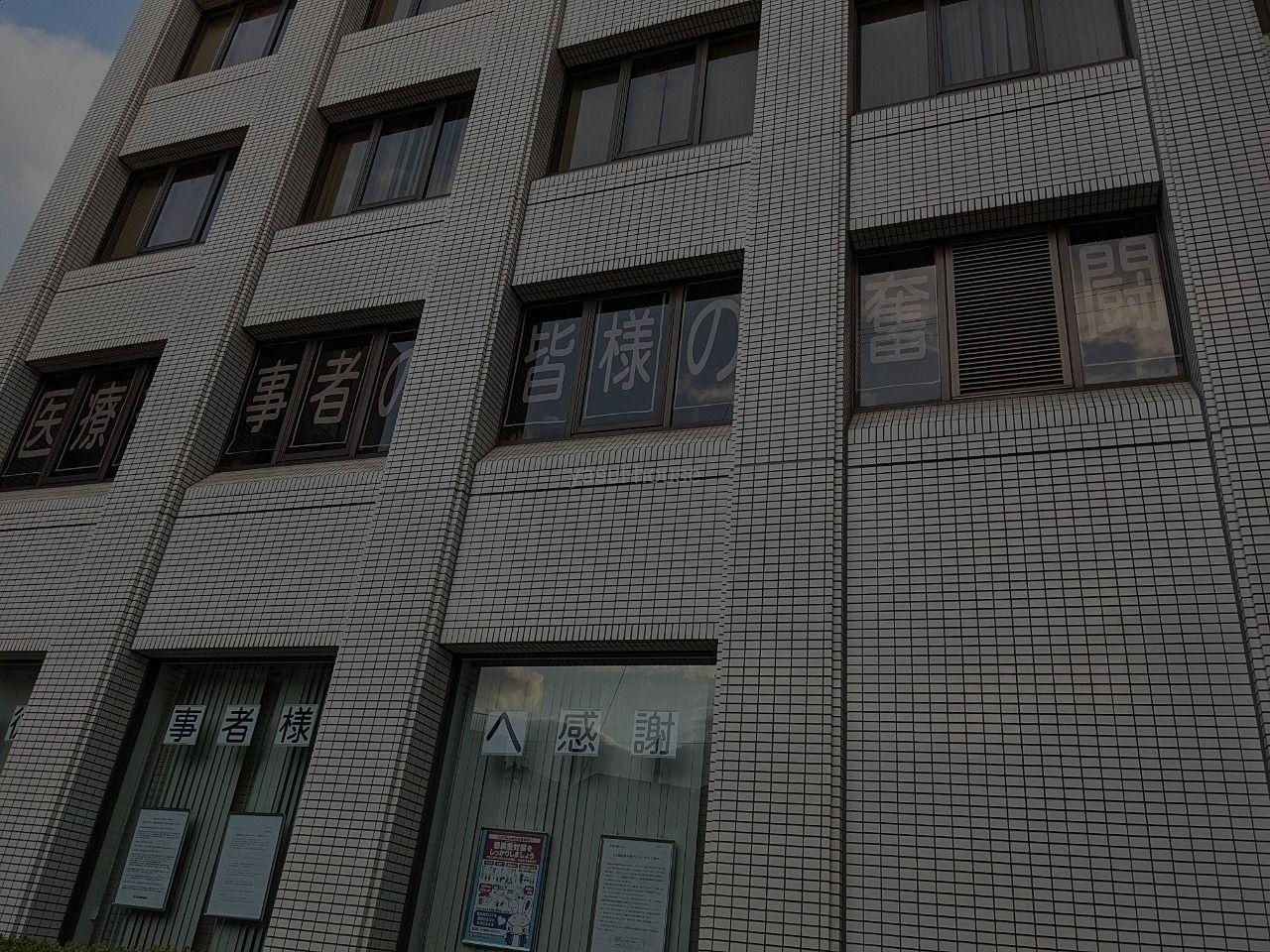 医療従者の皆様の奮闘に感謝 @東京東信用金庫本店ビル