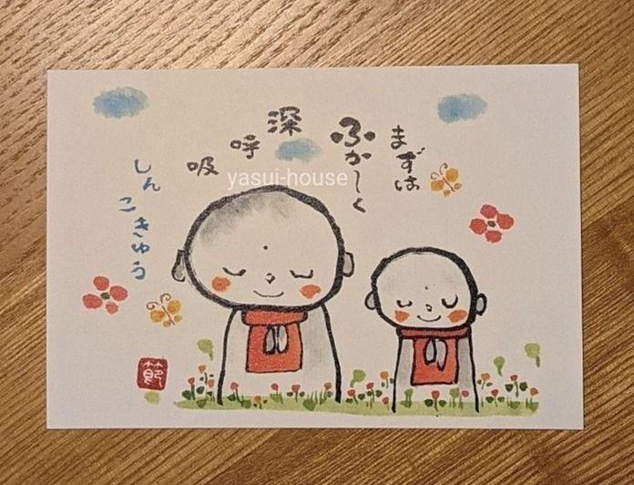いち語いち絵のある暮らし/外村節子