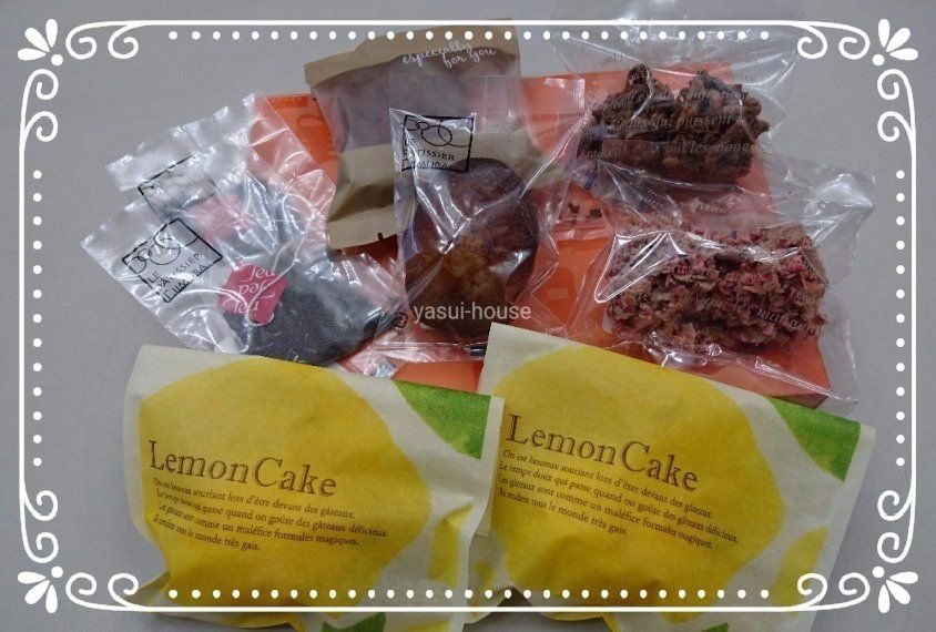 ル パティシエ ティ・イイムラのシェフの手作り焼き菓子の中身