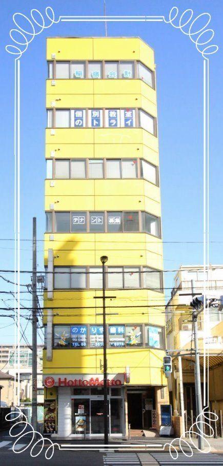 曳舟文化センター斜め前の黄色い建物