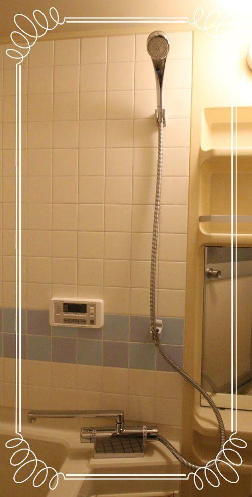 浴室用水栓金具