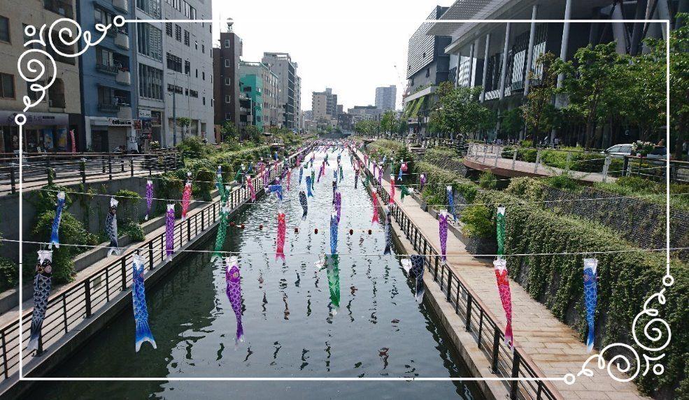 北十間川こいのぼりフェスティバル