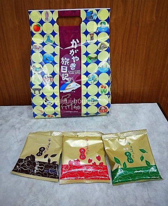 富山柿山 日の出屋製菓